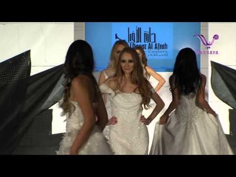 N COUTURE - Dubai- Massaya TV.