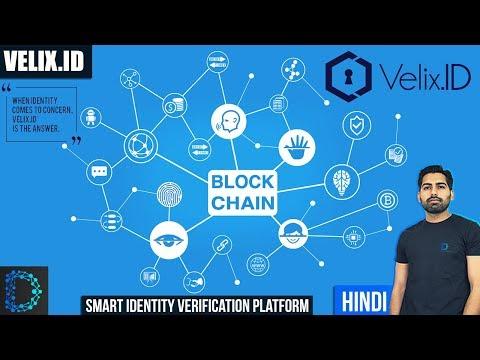 Velix.ID (VXD) - Simplifying Identity Verification Process with Blockchain - [Hindi/Urdu]