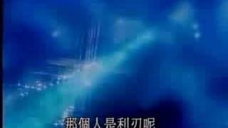 第三話 VIRGIN-DREAM (part.C) 監督 殿勝秀樹 キャラクターデザイン 佐...