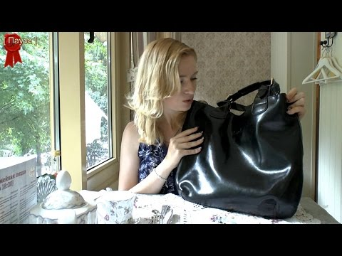 Сумка Chloe черный мешок