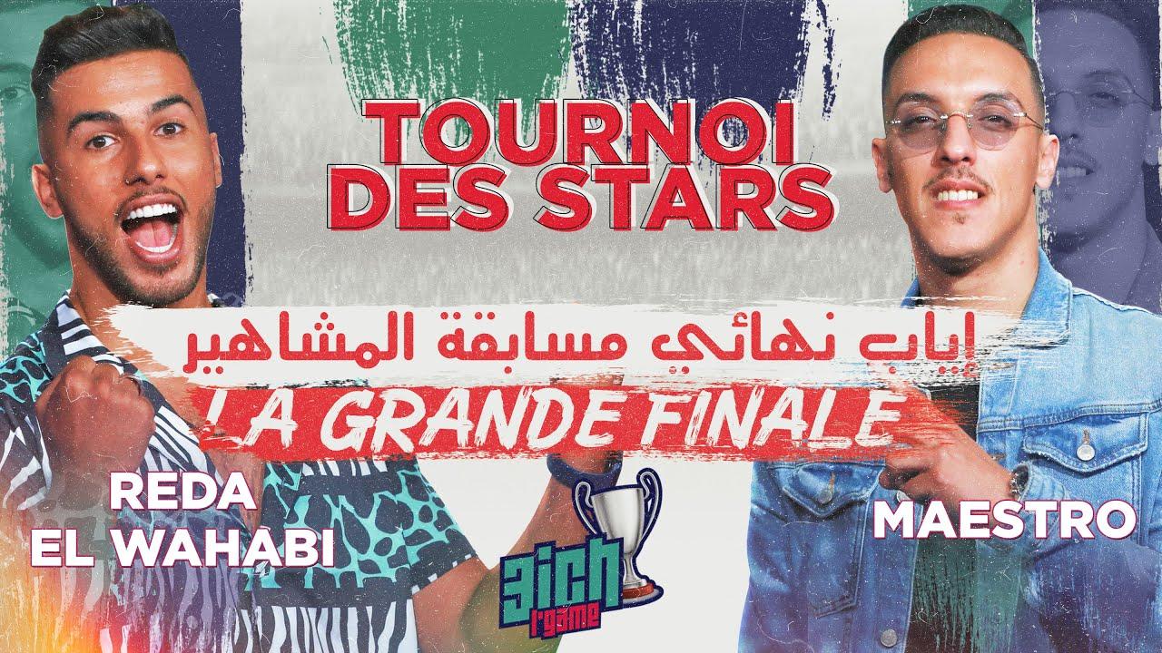 3ICH L'GAME S2 - EPISODE 20 - REDA EL WAHABI VS MAESTRO - LA GRANDE FINALE ( MATCH RETOUR )