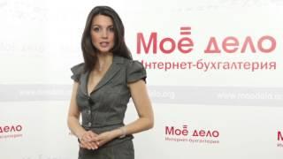видео Купить 1С Предприниматель 8 для ИП в Москве