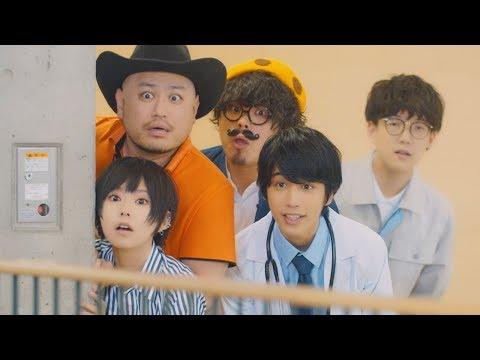 ポルカドットスティングレイ「阿吽」MV