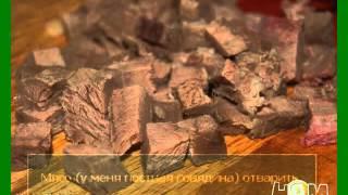 Салат Факел (говядина, свекла, орехи)  Рецепт салата