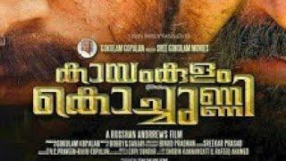 Kayamkulam kochunni Malayalam Full Movie free download