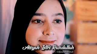 Aisyah Istri Rasulullah Cover By Ulfatul Habibah