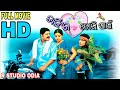 DARLING 💖 TARI PAIN - 💑Public Demand💑 Odia Dubbed HD Full Movie 💞Love Story Movie💞