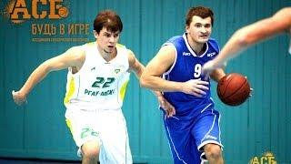 Сезон 2013-2014. МТУСИ - МСХА (71-76)