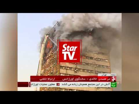 50-year-old Tehran building collapsed in blaze