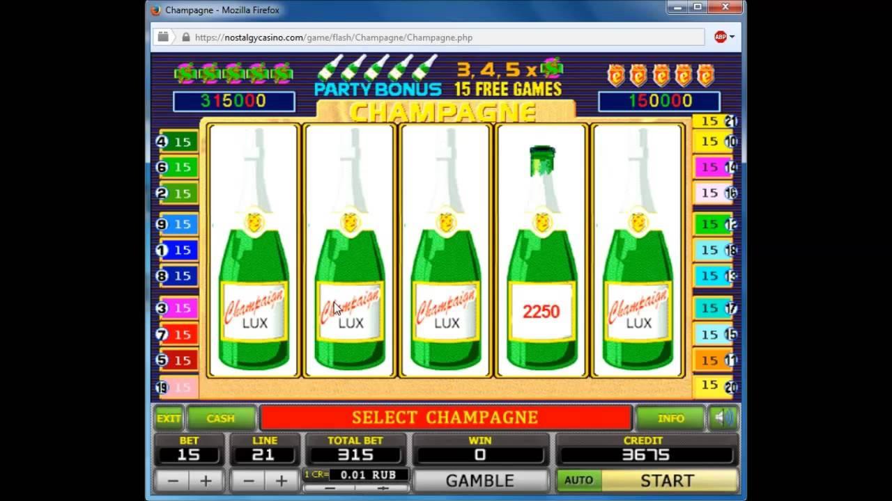 Игровой автомат бутылки