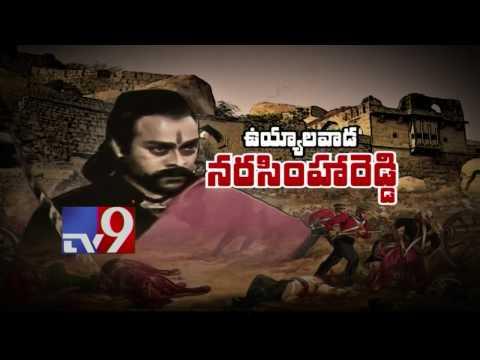 Hero Srikanth on Chiranjeevi's Uyyalawada Narasimha Reddy -TV9