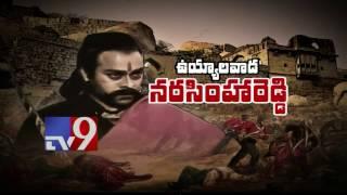 Hero Srikanth on Chiranjeevi's Uyyalawada Narasimha Reddy -  TV9