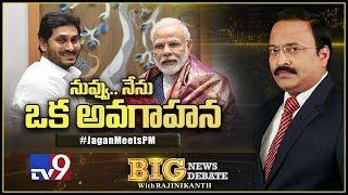 Big News Big Debate: Jagan Meets PM Modi - Rajinikanth TV9