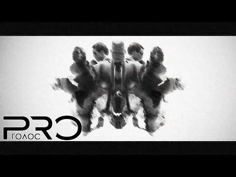 Охотник за разумом (2-й сезон) - Русский трейлер (озвучка)