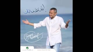 George Wassouf ... Heya El Ayam | جورج وسوف ... هي الأيام