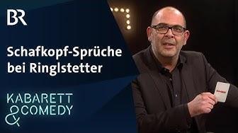 Schafkopf-Sprüche | Ringlstetter | BR Kabarett & Comedy