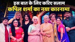 The Kapil Sharma Show: Bollywood legends Waheeda Rehman, Asha Parekh, Helen In Next Episode 27