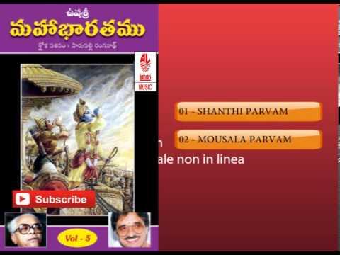 Telugu Shlokas and Mantras || Mahabharatham Pravachanam in Telugu Usha Sri Vol 5