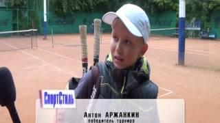 """Теннисный турнир РТТ """"Эйс"""""""
