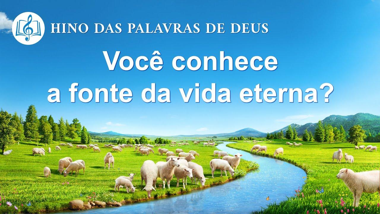 """Música gospel em português """"Você conhece a fonte da vida eterna?"""""""
