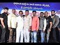 Patala Pallaki Pressmeet | Music Director Rajkiran |Director S Keshav |Aone Celebrity
