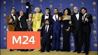 """Сериал """"Игра престолов"""" стал обладателем премии Emmy в главной категории - Москва 24"""