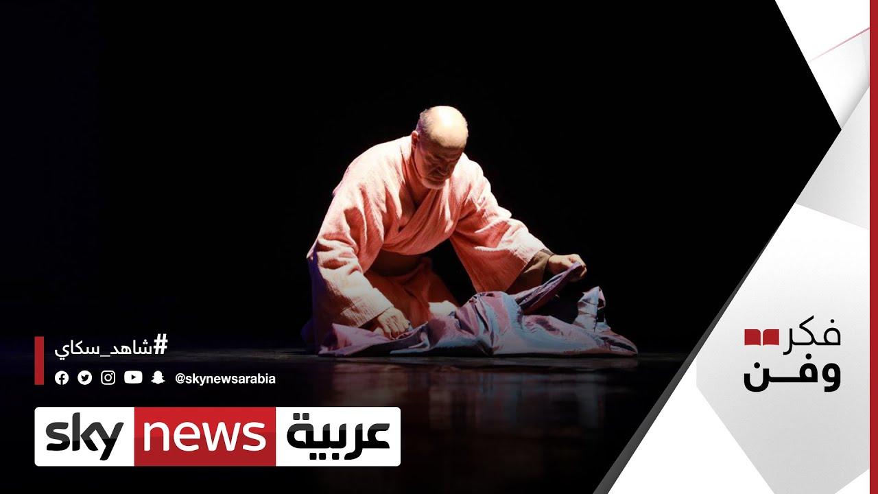 الإعلان عن عروض مهرجان المسرح الحر الدولي في الأردن في دورته السادسة عشرة | #فكر_وفن