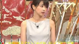 加藤綾子アナ>「めざましテレビ」涙で卒業 「こんな私でも人の力になれ...