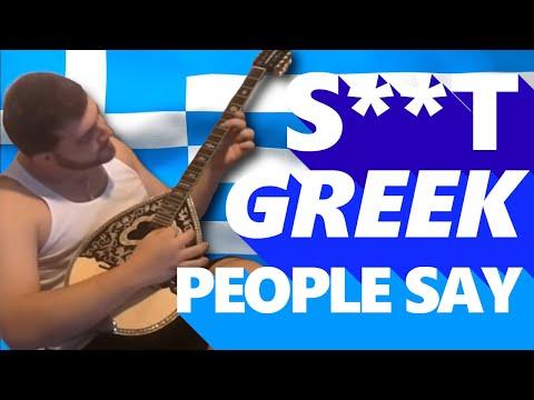 Shit Greek People Say