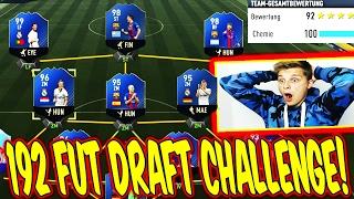 OMFG! 193 RATED FUT DRAFT CHALLENGE!! 🔥⛔️😝 - FIFA 17 ULTIMATE TEAM (DEUTSCH)