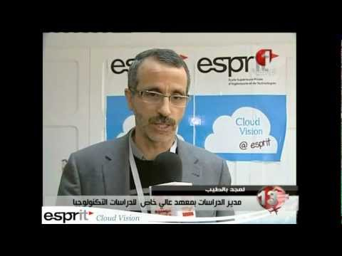 "Cloud Computing ""From hype to fatality"" @ ESPRIT -"