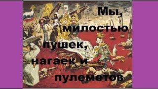 Быть патриотом в царской России считалось зазорным. Перец
