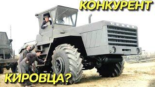 Почему трактор БелАЗ-550 проиграл Кировцу К-700?
