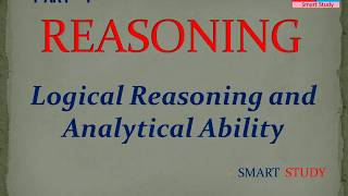 UPPCL|| Reasoning-Logical and Analytical Ability, by Smart Study