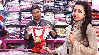 New Born To 2 years Baby Dresses Exclusive Collections||Baby Dress EID Collection