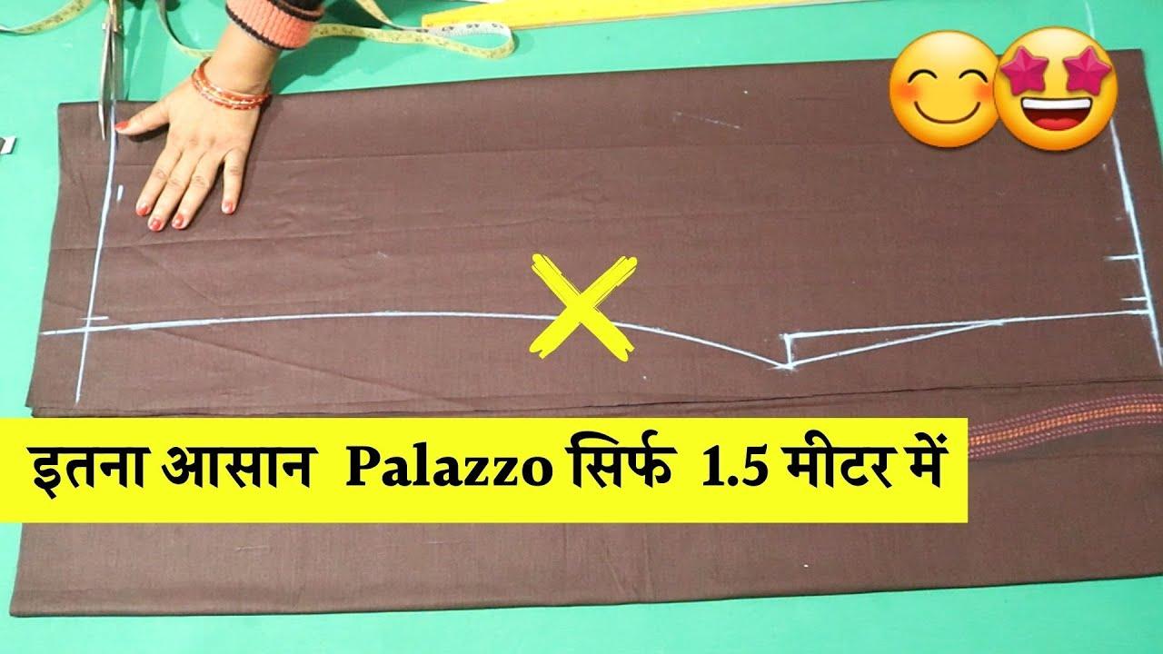 इतना आसान Palazzo सिर्फ 1.5 मीटर में   Pant palazzo   Miyani Plazo Cutting And Stitching