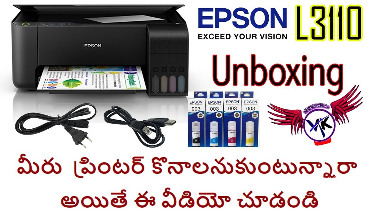 Epson L3110 unboxing and quick review IN TELUGU