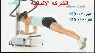 اجهزة تخسيس crazy fit massager for slimming jsb hf14 reviews hd14