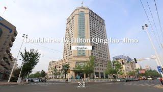 [CHINA] Doubletree By Hilton Q…