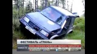 Победители фестиваля «Грань». Новости. GuberniaTV