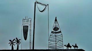 رسم سهل رسم فن العمارة في بلادي بطريقة سهلة رسم برج المملكة رسم برج الفيصلية بقلم الرصاص Youtube