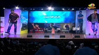 businessman audio launch part 10 - mahesh babu