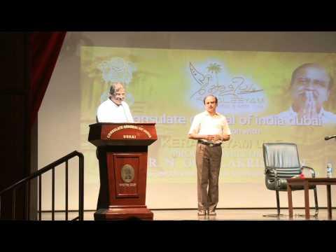 Dr.N.Gopalakrishnan Speech Consulate Hall Dubai 26.9.15 -Part 1