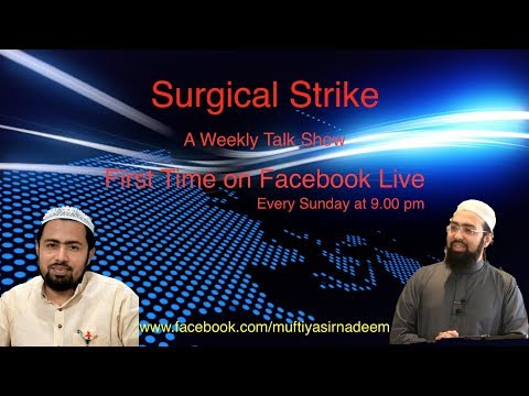 Surgical Strike 12