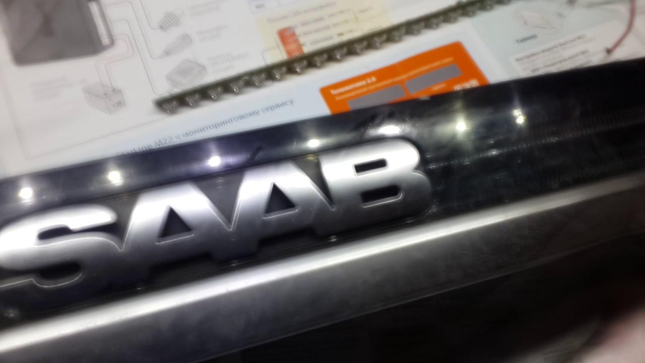 Ремонт задней планки Led Saab.