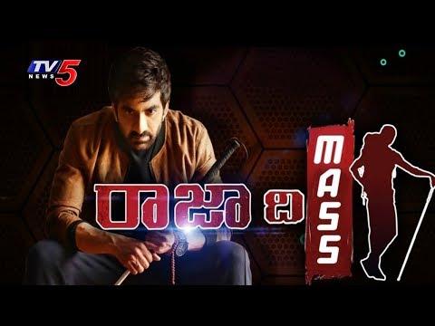 Raja the great Movie Interview | Ravi Teja | Director Anil Ravipudi | TV5 News