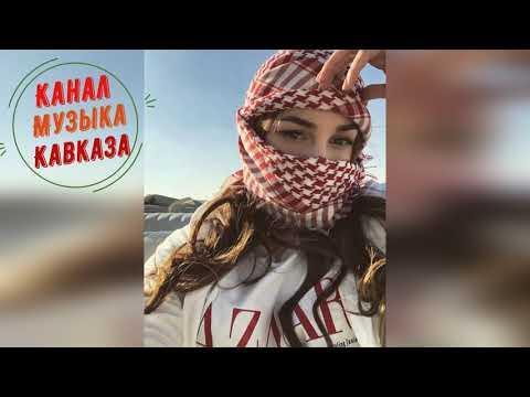 Хит💥Рустам Абреков➠Цветут Цветы💞2019💞Музыка Кавказа MUSIC OF THE CAUCASUS