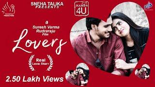 Lovers II Sneha Talika Presents II Film by Suresh Varma Rudraraju II new telugu short film