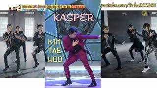 Download lagu Kasper Kim Tae Woo MP3
