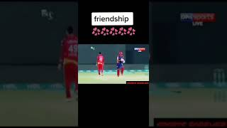 Wow Wow! Babar Azam Friendship Is Very Funny